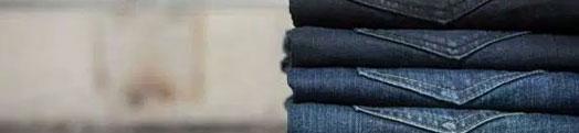 Боядисване на дрехи - Basf&Bayer 2